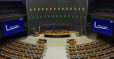 Denúncia contra Temer e reforma da Previdência serão destaques após recesso parlamentar