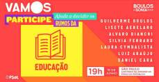 Venha debater EDUCAÇÃO com Guilherme Boulos & Sonia | Intersindical