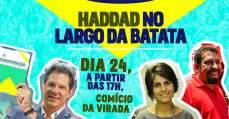 Virada Democrática amanhã, às 17h, no Largo da Batata!