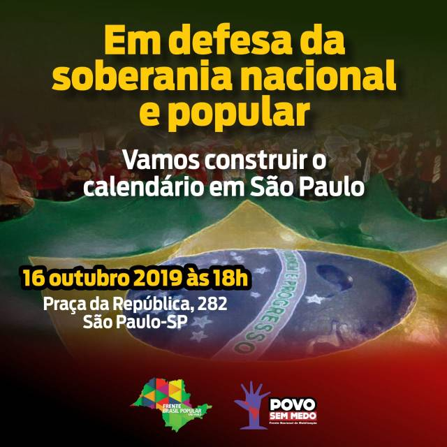 Plenária em Defesa da Soberania Nacional e Popular