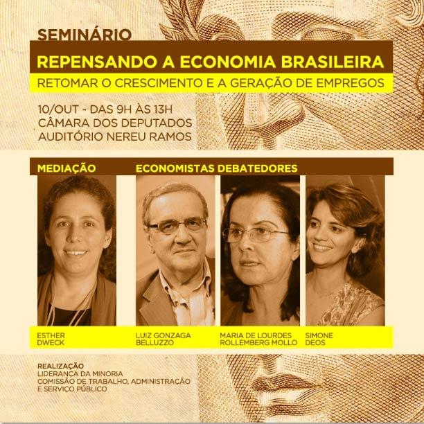 Seminário Repensando a Economia Brasileira