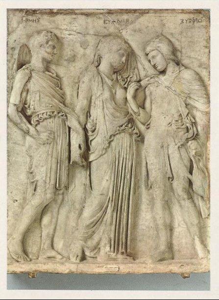 Хермес, Евридика, Орфей