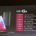 El LG G3 muestra sus características y especificaciones oficiales