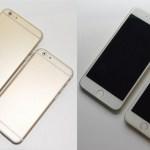 El iPhone 6 medirá la altitud y la temperatura con gran exactitud