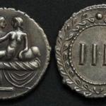 древно римски монети