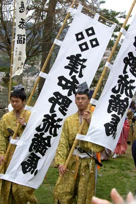 Feudal retainers parade with banners before the running of the course.