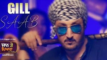 Gill-Saab-Lyrics-Inderjeet-Nikku