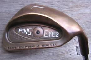 Ping Eye 2 LW
