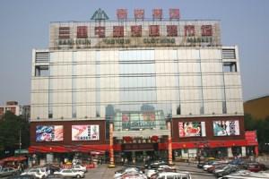 Yashow Market in Beijing, PRC