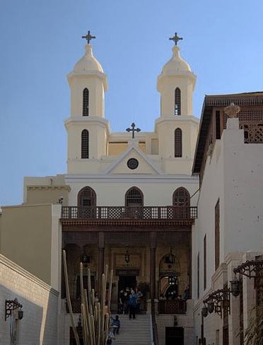 Coptic Hanging Church Cairo