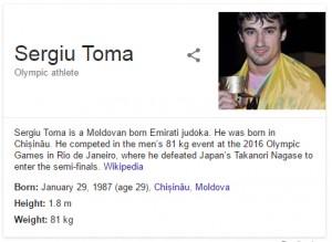 بطاقة معلومات حول الرياضي سيرجيو توما على موسوعة ويكيبيديا