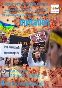 ملصقة التظاهرة