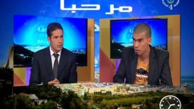 Photo de Fouad Gasmi représente l'équipe d'inumiden dans l'émission Marhba