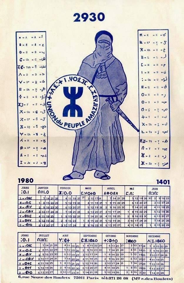 Le premier calendrier berbère crée par Ammar Negadi