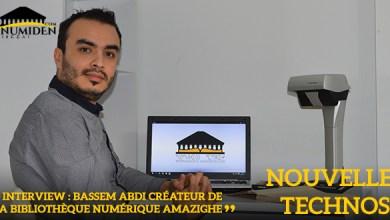 Photo de Bassem Abdi : « Asadlis Umdhin Amazigh est la réalisation du rêve de Ammar Negadi »