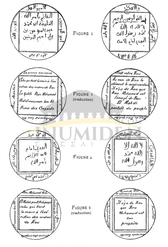 Abd-al-Mumin-Almohades-traduction