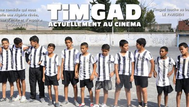 Photo de Timgad , un film bourré de clichés
