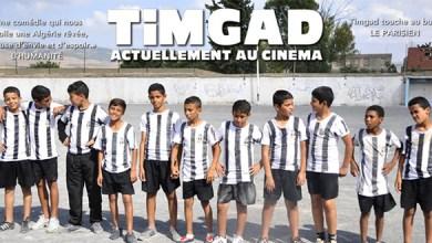 Photo de Timgad , un film bourré de clichés