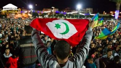 Photo de Les Rifains luttent pour leur dignité d'Hommes libres, pas pour les sacs de semoule !