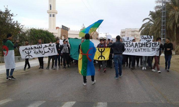 Manifestation ed Ighassiren