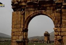 Photo de Le site archéologique de Diana Veteranorum prochainement clôturé