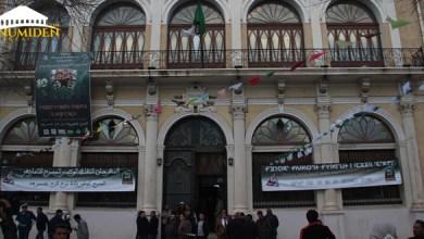 Photo de Batna : coup d'envoi du festival national du théâtre amazigh