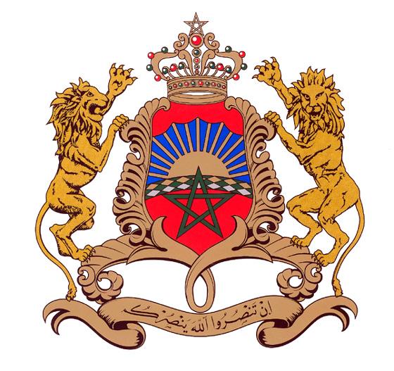 Armoiries royales du Maroc