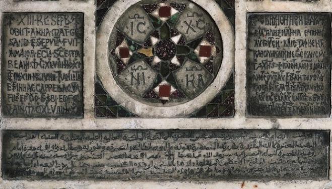 """Al British Museum l'ultimo 'stupro' contro la verità siciliana: """"Sicily conquest"""", la civiltà senza popolo"""