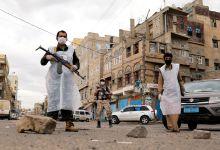 yemen 1280p