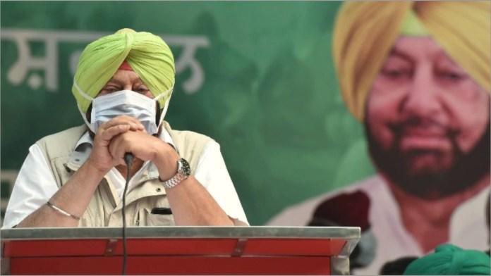 Punjab revokes general consent given to CBI