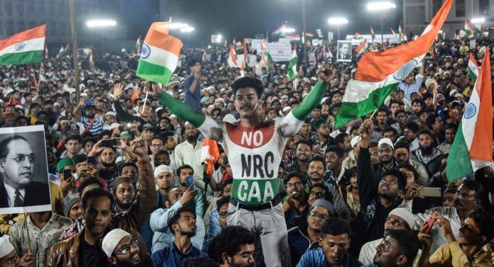 Hyderabad Anti CAA protest