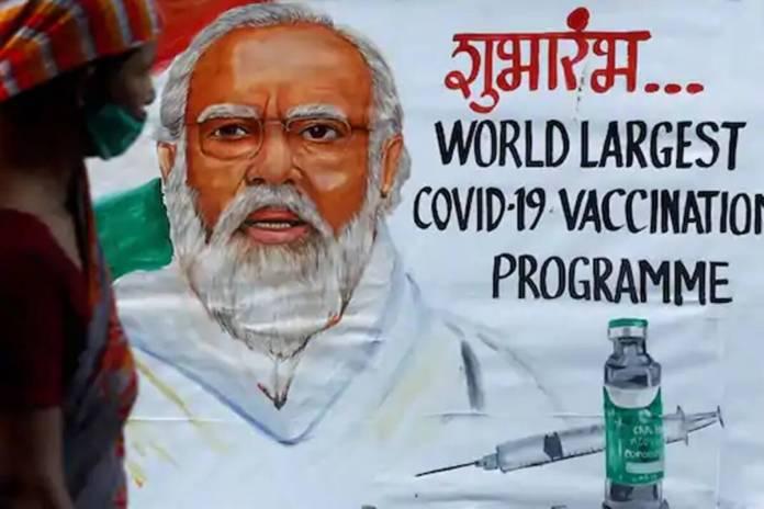 Covid vaccination India