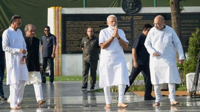 govt of India constiture
