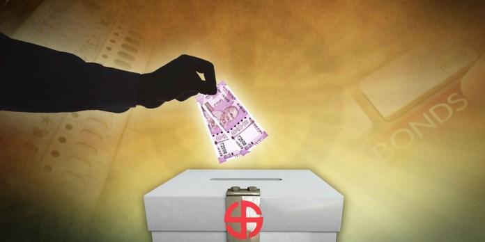 electoral bond 0