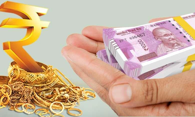 gold loan offers 1