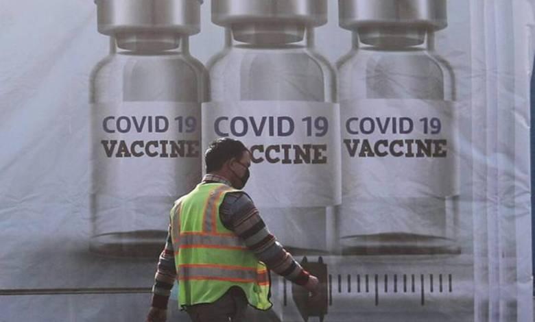 covid vaccine reuters