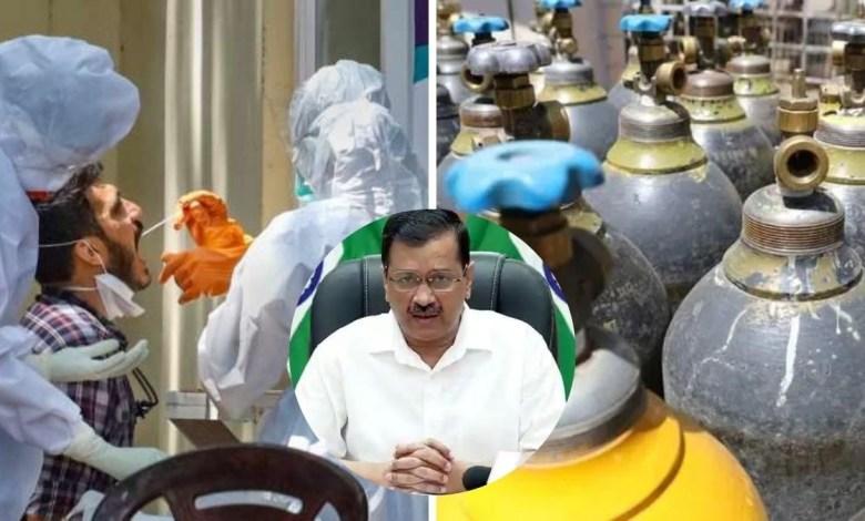 arvind kejriwal on shortage of oxygen in delhi 1618759062