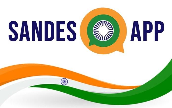 Sandes App Alternative of Whatsapp Digitally Atanu