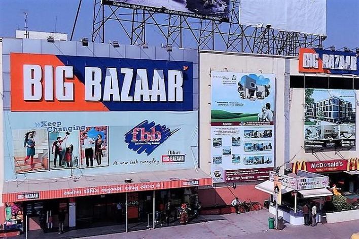 big bazaar 750 1
