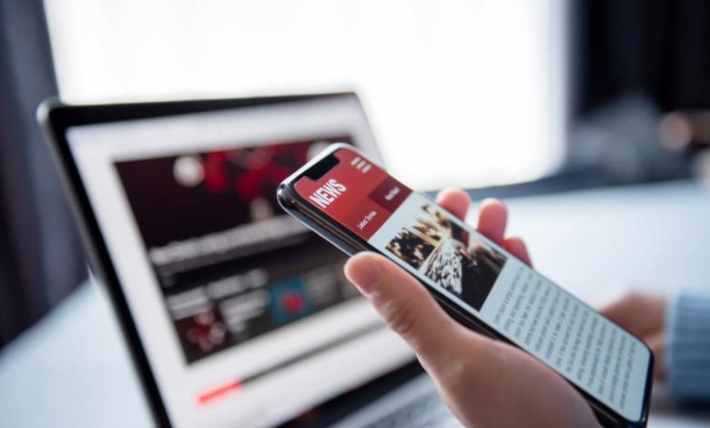 best technology news apps