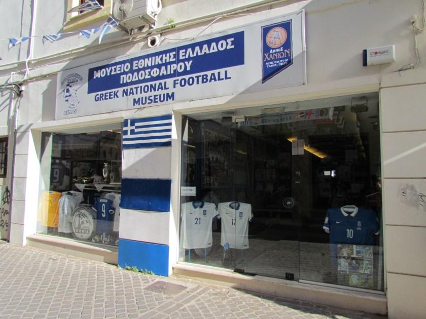 Greek National Football Museum