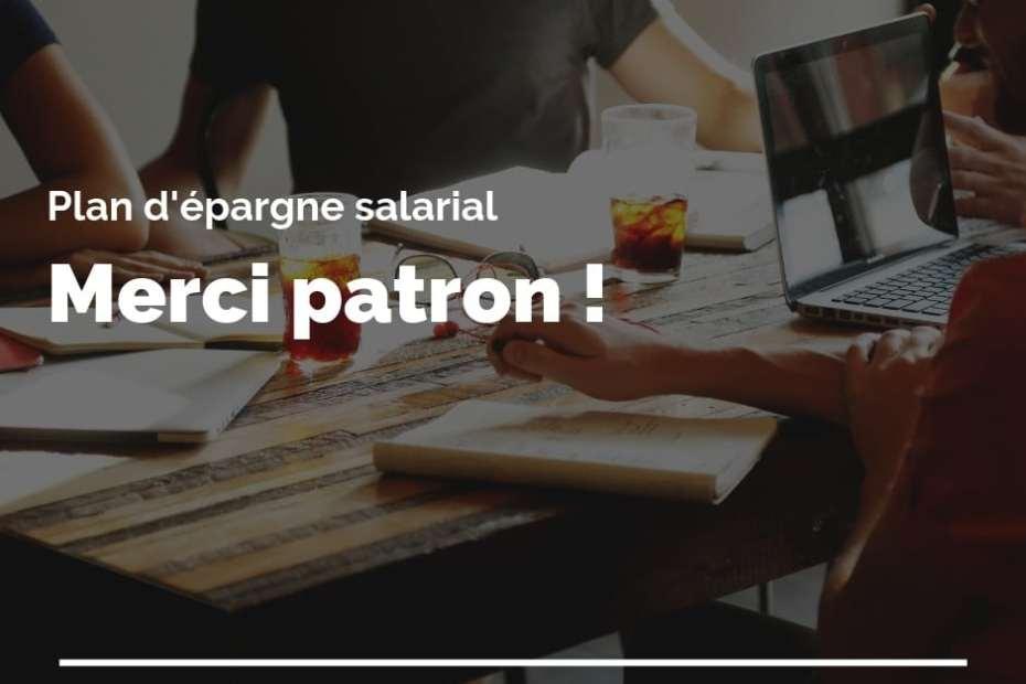 plan epargne salarial