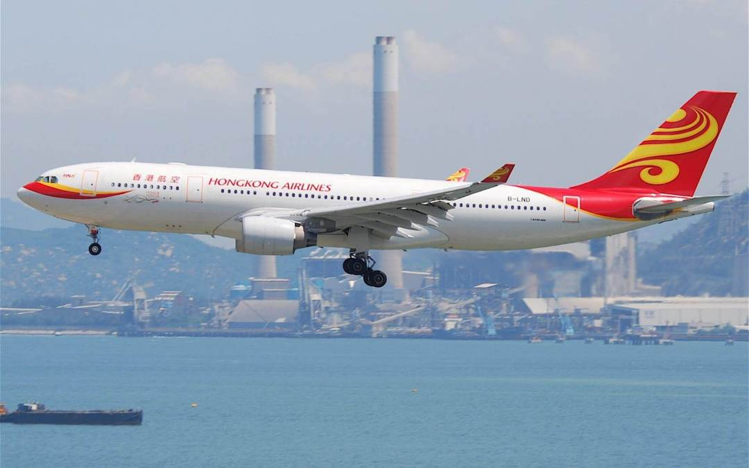 Hong Kong Airlines in Dual-Currency IPO