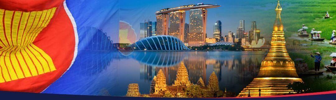 The ASEAN Economic Community's Progress