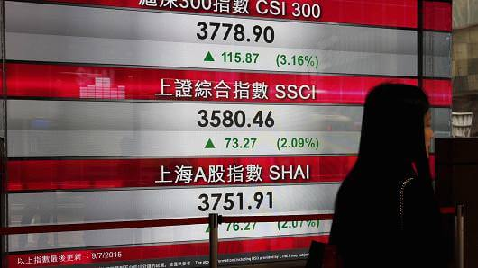 Two Chinese Bank Stocks You Haven't Heard Of