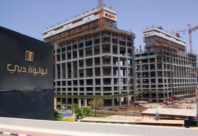 real estate companies in the United Arab Emirates