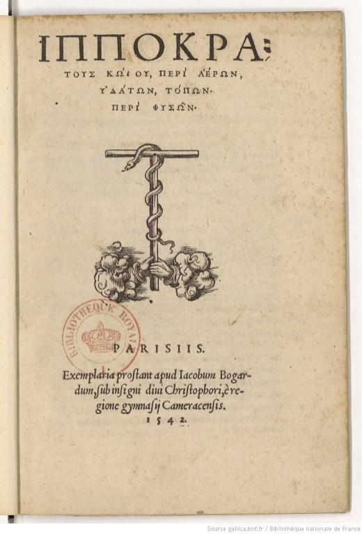 Portada de Sobre los aires, aguas y lugares de Hipócrates, edición de J. Bogardum, Paris, 1552, BNF