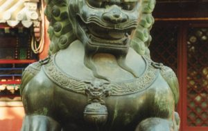 Chinese Lion PRC