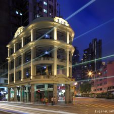 FSDC holds forum to explore monetary and financial issues of Hong Kong