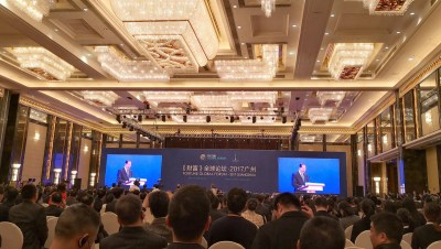 2017 Fortune Global Forum